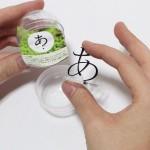 typographic-hiragana-gacha-gacha (3)