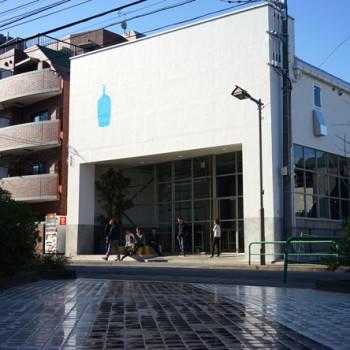 New Blue Bottle Coffee in Kiyosumi, Tokyo Designed by Jo Nagasaka