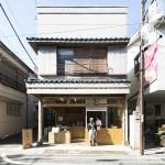 okomeya rice shop