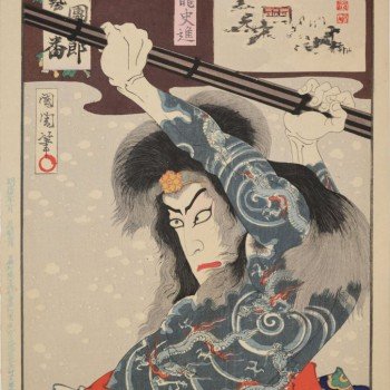 Tracing The History of Tattoos in Japanese Ukiyoe