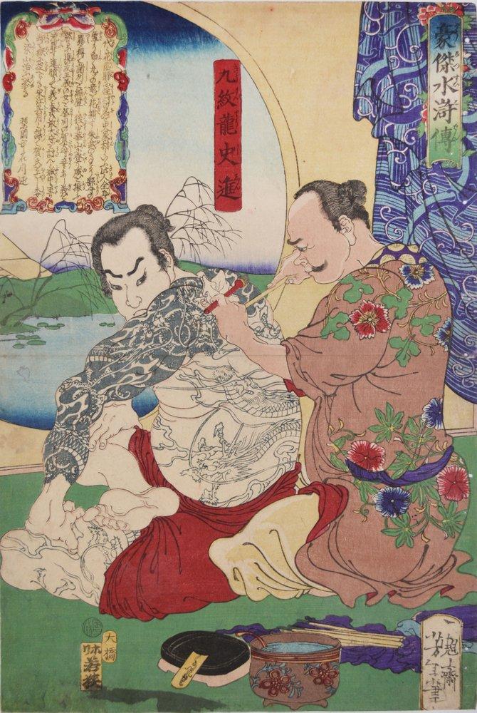 ronin-tattoo (8)
