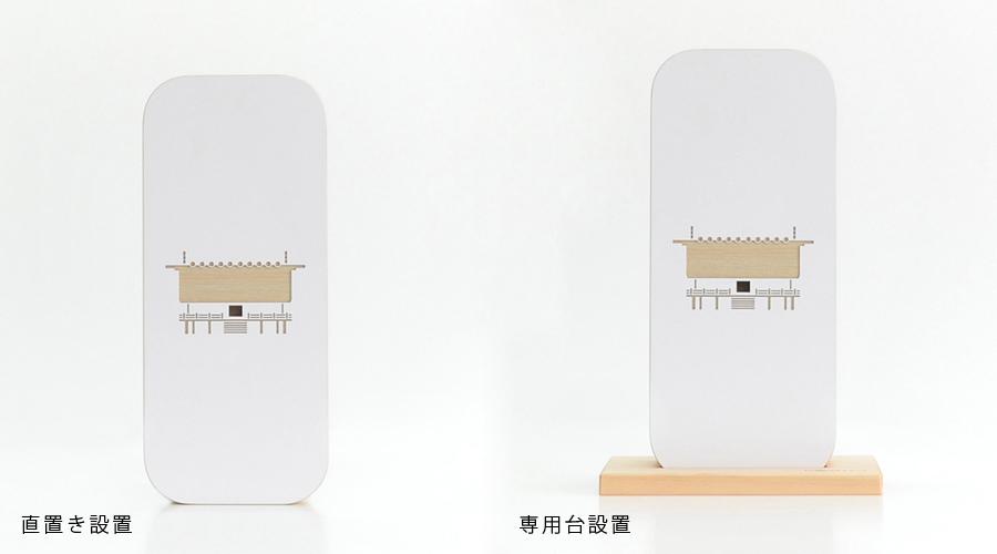 kamidana iphone design