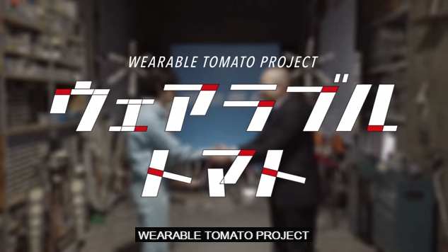 wearable tomato project (1)