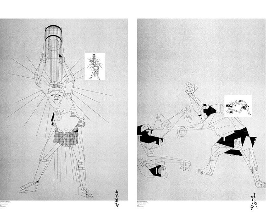 hokusai line kenjiro sano
