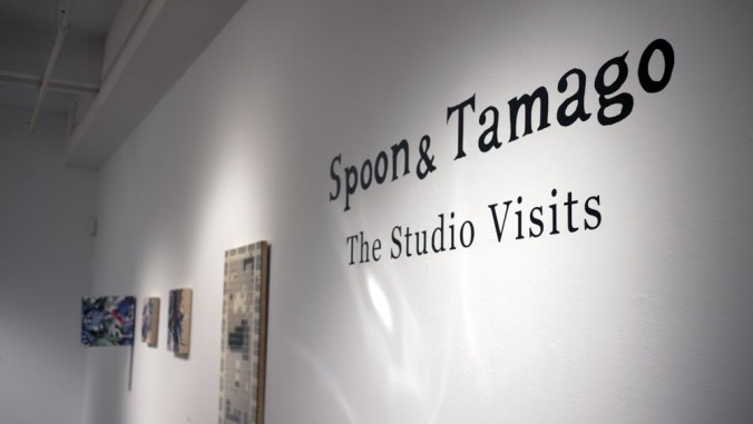 spoon & tamago: studio visits exhibition