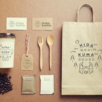 Hidakuma: a new initiative to promote the craftsmanship and woods of Hida
