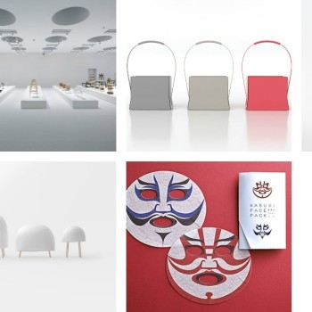 A Roundup of Japanese Design at the 2015 Milano Salone