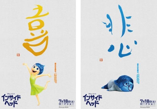 sisyu calligraphy artist (2)