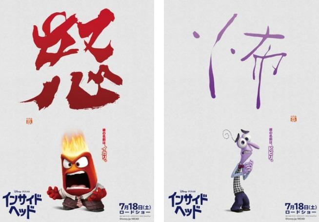sisyu calligraphy artist (3)