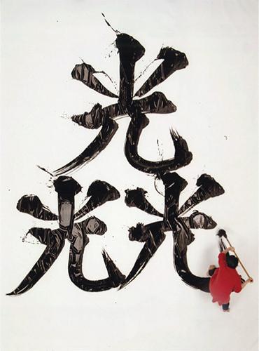 sisyu calligraphy artist (6)
