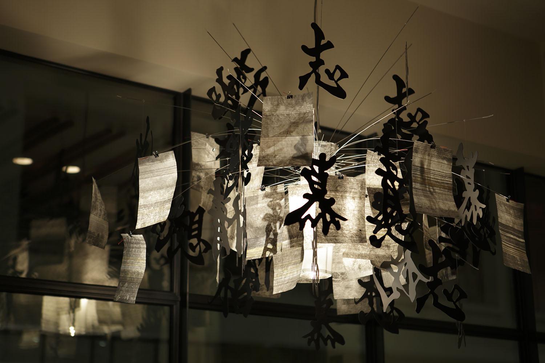 sisyu calligraphy artist (7)