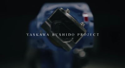 Yaskawa Bushido Project: an industrial robot replicates a master swordsman