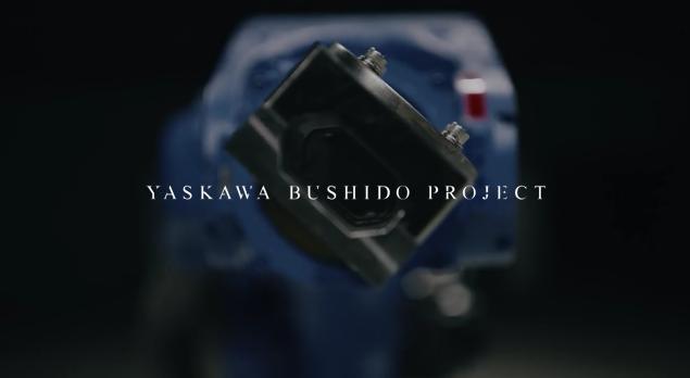 yaskawa bushido 1