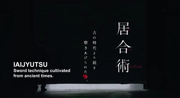 yaskawa bushido 4