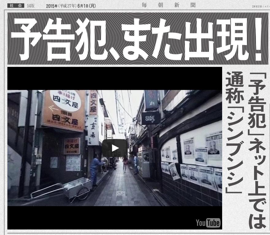 yokokuhan-360-perspective (1)