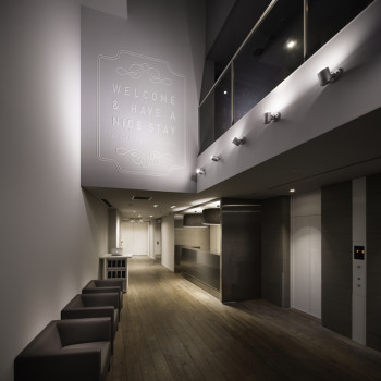 Granbell: A New Design Hotel Opens In Shibuya