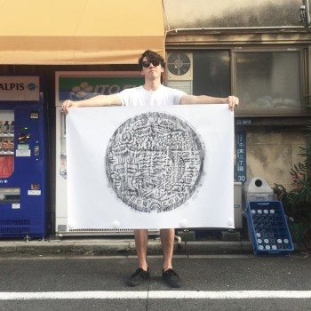 Japanese Manhole Cover Art Prints by David Robert