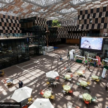 The Japanese City Hall that Attracts More Visitors Than Amusement Parks