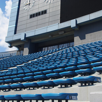 Own a Piece of History With Recycled Seating From the Tokyo National Stadium