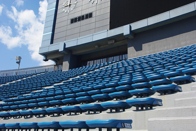 national stadium chairs