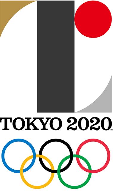 Tokyo 2020 Olympic Emblem