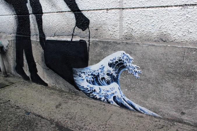 pejac japan street art
