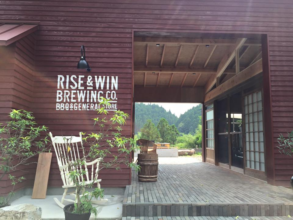 rise-win-brewing (2)