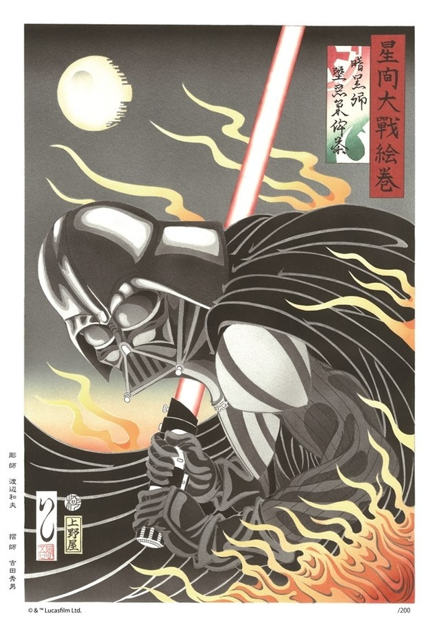 ukiyo-e star wars