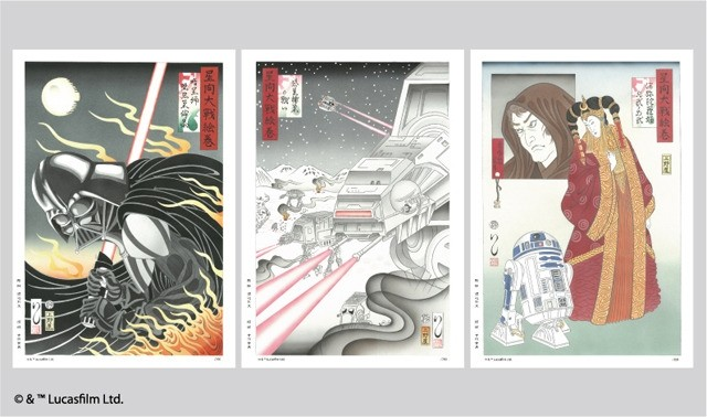 ukiyoe-star-wars