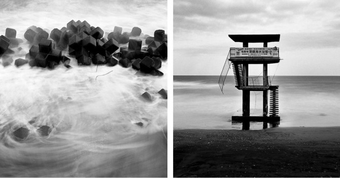 Fragments of Fukushima - Kosuke Okahara (FB)