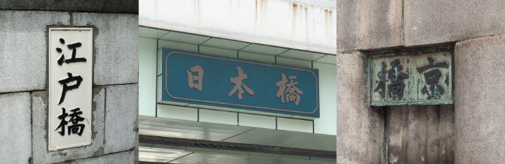 tokyo_add_02