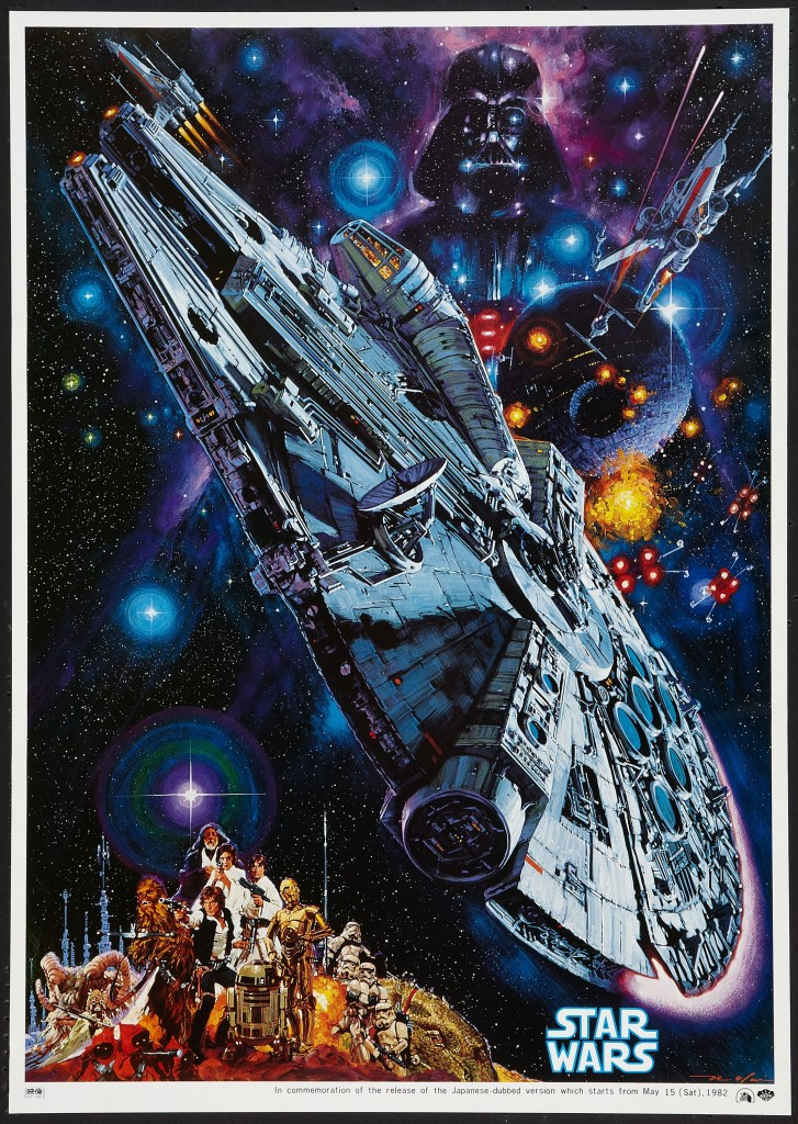 noriyoshi ohrai movie posters (1)