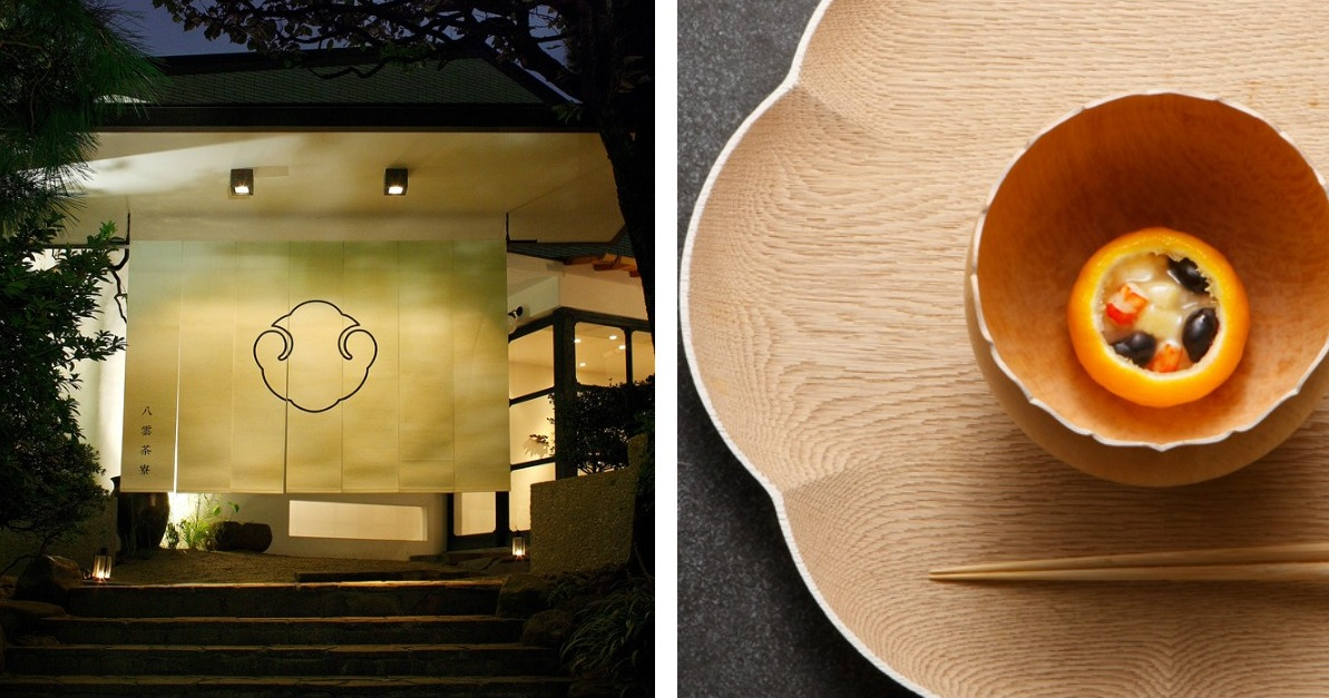 yakumo saryo an exquisite teahouse and restaurant. Black Bedroom Furniture Sets. Home Design Ideas