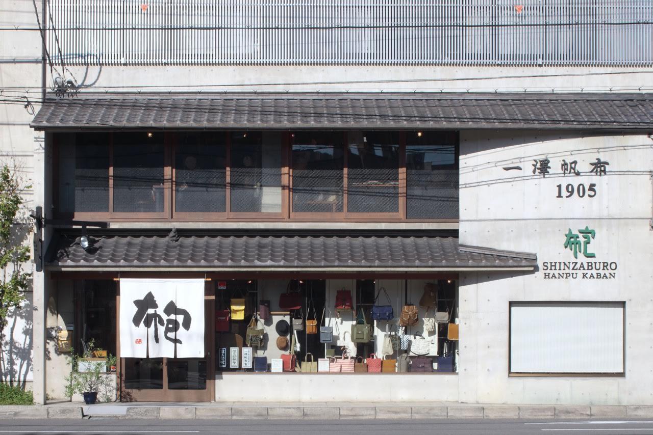 ichizawa_storefront-kyoto