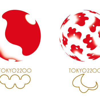 Kenya Hara Unveils Rejected 2020 Tokyo Olympics Logo Proposal