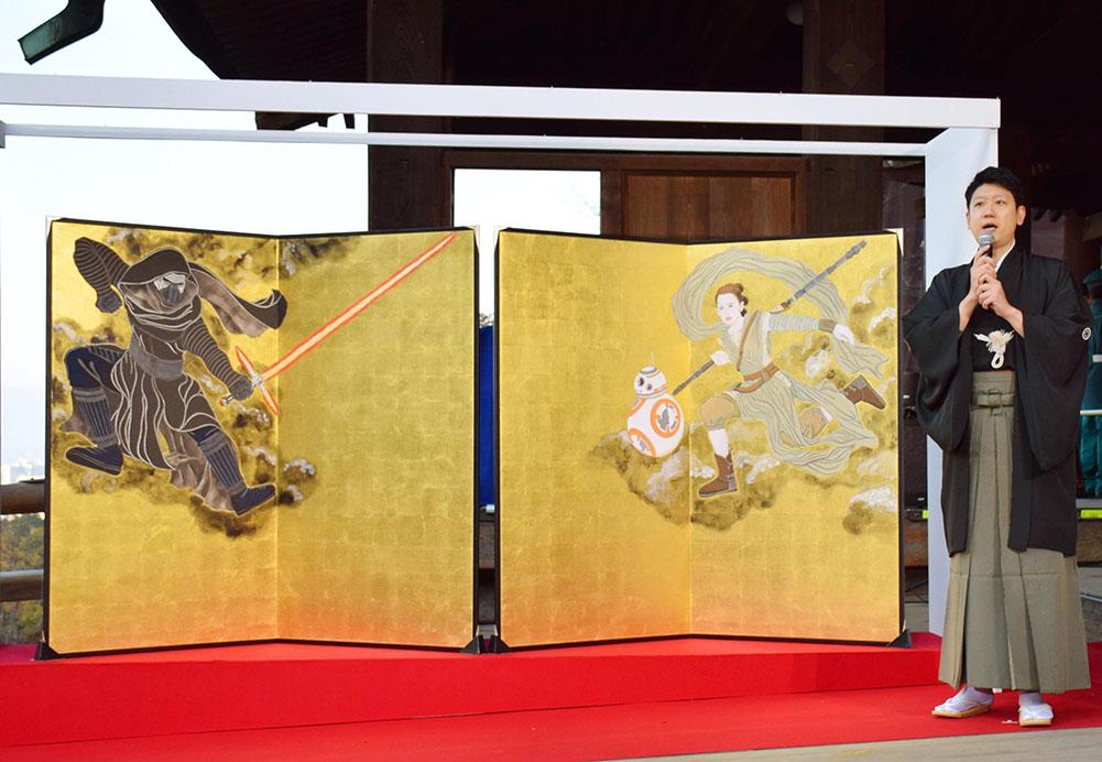 Artist Yamamoto unveils his masterpiece.