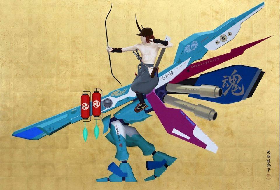tenmyouya-hisashi Japanese Spirit 16
