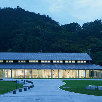 Celebrate Mt. Takao's Earthly Delights at the New Takao 599 Museum