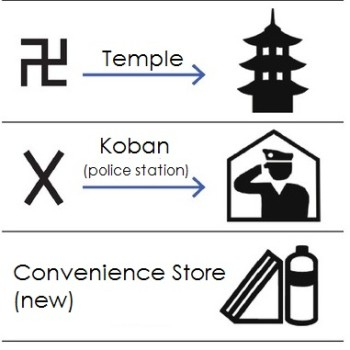 Japan To Redesign Its Pictograms to Be More Foreigner Friendly