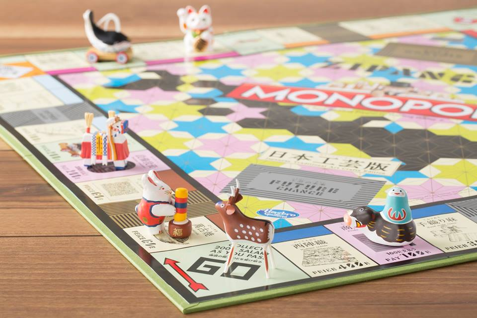 Japanese Craft Monopoly