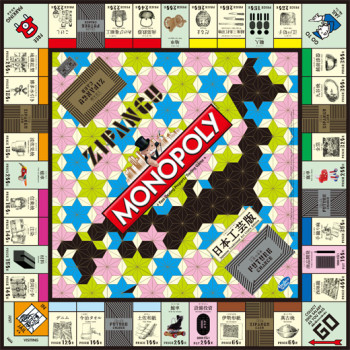 A Version of Monopoly That Celebrates Japanese Traditional Arts & Crafts