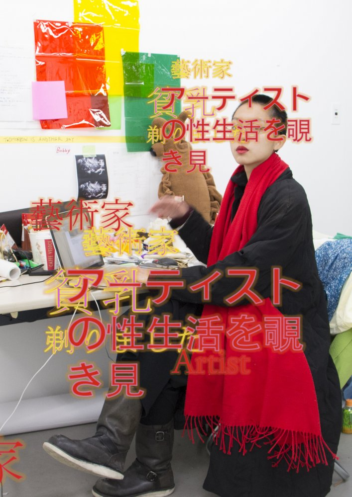 11 Yu Shuk Pui Bobby _ Porn Mag