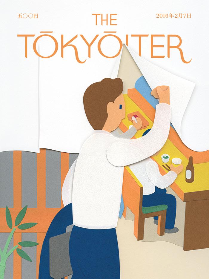 TheTokyoiter_HirokiSUZUKI