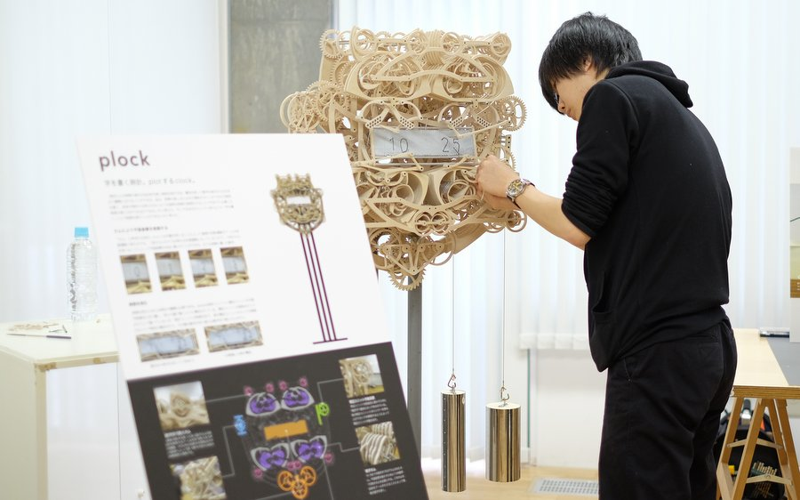 Plock: Art Student Creates Wooden Clock With Over 400 Moving