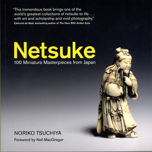 netsuke_5
