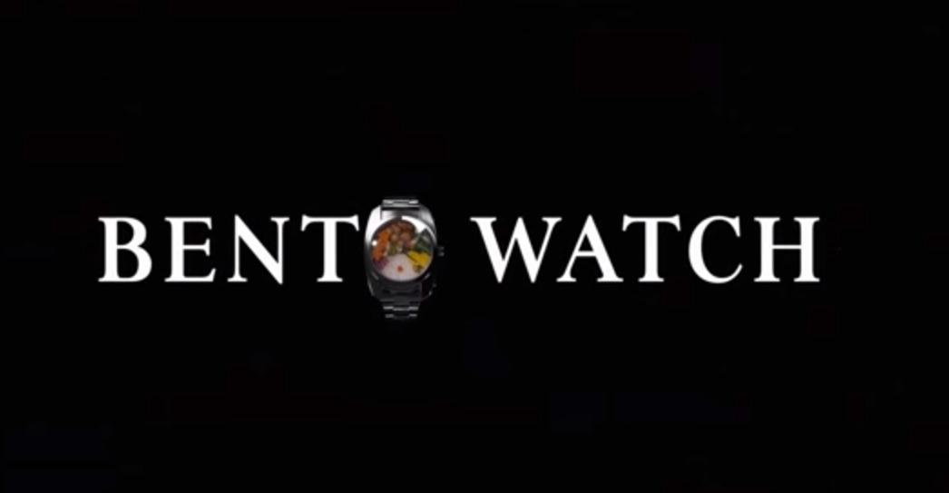 bento-watch (1)