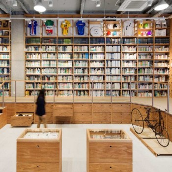 The Bicycle Culture Center in Tokyo is a Museum for Bicycle Lovers