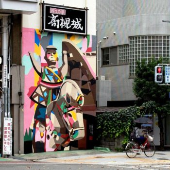 Origami-Inspired Mural of a Haniwa Doll by Street Artist DAAS