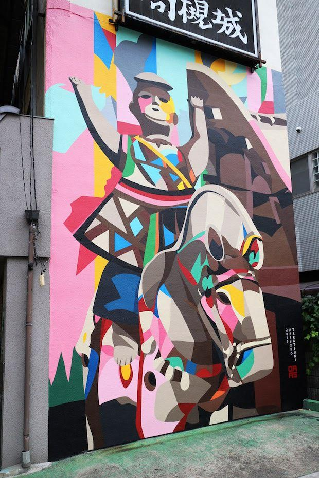 origami inspired mural of a haniwa doll by street artist daas spoon tamago. Black Bedroom Furniture Sets. Home Design Ideas