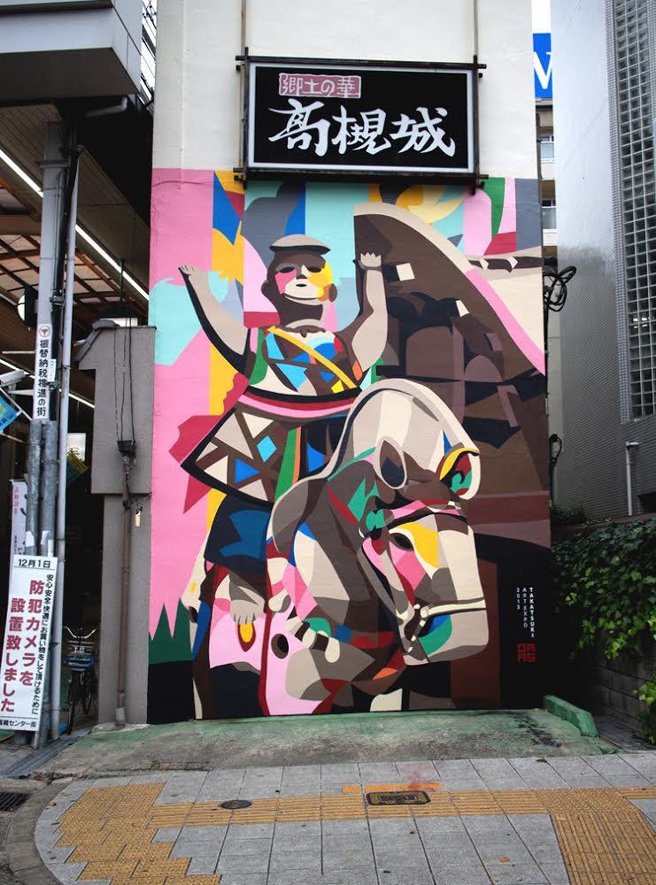 DAAS-Takatsuki-mural 3